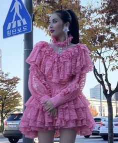 Hyuna Fashion, Hijab Fashion, Fashion Outfits, Korean Celebrities, Celebs, Hyuna Kim, Baby Queen, E Dawn, Mannequin