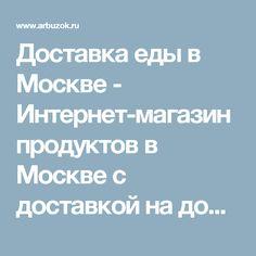 Купить авиабилеты цены расписания цена билета на самолет красноярск ялта