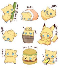 cute pokemon - Google zoeken