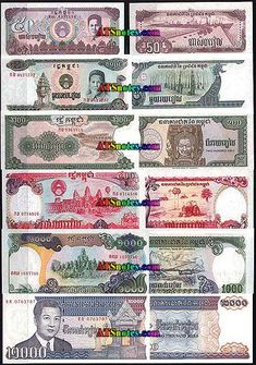 cambodia currency | Cambodia banknotes - Cambodia paper money catalog and Cambodian ...