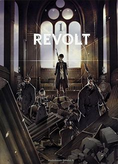 REVOLT (1) (カドカワコミックス・エース)   高木秀栄 http://www.amazon.co.jp/dp/4048111264/ref=cm_sw_r_pi_dp_yjUEvb0EWRZF1