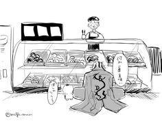 Tokyo Story, Shiba, Revenge, Location History, Manga Anime, Funny, Cute Characters, Cute Animal Drawings, Profile