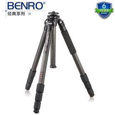 442.00$  Watch here - http://ali5gk.worldwells.pw/go.php?t=1645536101 - DHL gopro Benro c3580t classic series carbon fiber tripod professional slr tripod max load 18 KG wholesale 442.00$