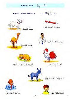 Madinah arabic reader book 1 worksheets