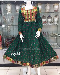 Afghan Clothes, Afghan Dresses, Types Of Dresses, Stylish Dresses, Afghanistan, Birthday Decorations, Beautiful Outfits, Oriental, Blue