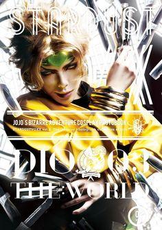 DIO (JoJo's Bizarre Adventure: Stardust Crusaders) by TOUGA