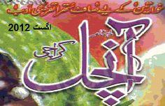 http://books.google.com.pk/books?id=lFR0BgAAQBAJ&lpg=PP1&pg=PP1#v=onepage&q&f=false