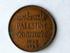 1942 2 Mils Coin of Palestine Palestine History, Israel History, Islamic City, World Coins, Know The Truth, Middle East, Allah, Stamp, Pants