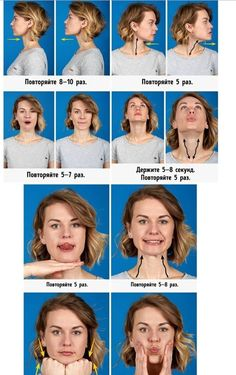 69 Ideas Lose Weight In Face Exercises Chubby Cheeks Fitness Workouts, Fitness Tips, Fitness Motivation, Fitness Humor, Fitness Outfits, Fitness Logo, Fitness Quotes, Body Fitness, Physical Fitness