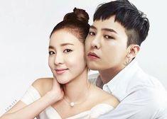 Sandara Park Fashion, 2ne1 Dara, Chinese Symbol Tattoos, Jiyong, Bigbang, Bangs, Ships, Couples, Random
