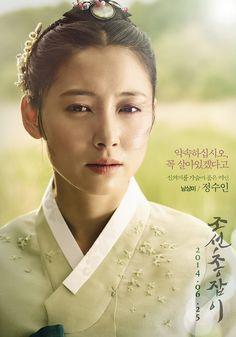 Joseon-Gunman-Poster6