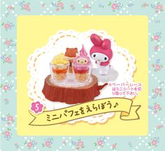 Re-Ment Miniatures - My Melody Floral Party #5