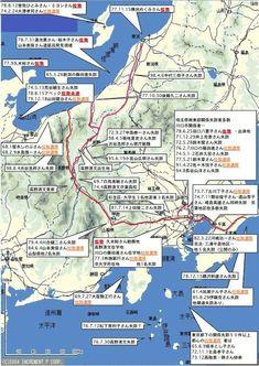 北朝鮮による拉致場所