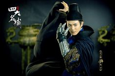 """""""The Four"""" stars Yang Yang, Hans Zhang, William Chan, and Mao Zijun as the legendary four constables. Different Martial Arts, One Of The Guys, Love Now, Art Story, Thai Drama, Yang Yang, Female Actresses, The Four, The A Team"""