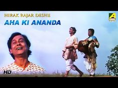 29 Best Bengali Classic Movies images in 2018 | Classic