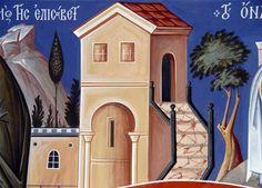Фрески архимандрита Зинона в афонском монастыре Симона Петра, Часть 1 - Журнал некорректного изографа (фарисея и сноба по совместительству)