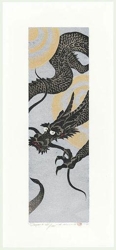Dragon 5, 1993 by Hajime Namiki (1947 - )
