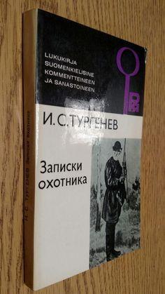 Живущий в последний раз (Russian Edition)