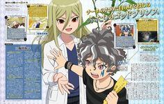 Inazuma Eleven Orion no Kokuin (Inazuma Eleven Mark Of Orion) Image - Zerochan Anime Image Board Needle Felted Animals, Felt Animals, Inazuma Eleven Go, Boy Art, All Anime, Image Boards, Cool Drawings, Cartoon, Manga