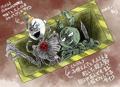 Five Nights At Freddy's, Freddy S, Fnaf Drawings, Animal Drawings, Foxy And Mangle, Fnaf Sl, Fnaf Wallpapers, Villainous Cartoon, Fnaf Characters