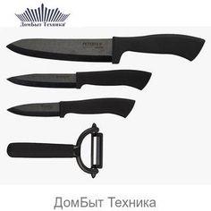 """Ножи 22318 """"PH"""" (x10)ч/к-4пр-7,5/10,5/15см-о http://vsevsevse.com/vse-dlya-kuhni-ru/nozhi/nozhi-nozhnicy/nozhi-22318-ph-x10-ch-k-4pr-7-5-10-5-15sm-o/  Цена: Р1575.00"""