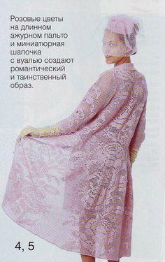 "КОМПЛЕКТ ""ХРУСТАЛЬНАЯ РОЗА"". Обсуждение на LiveInternet - Российский Сервис Онлайн-Дневников Filet Crochet, Knit Crochet, Crochet Jacket, Crochet Clothes, Vintage Fashion, Tunic Tops, Stitch, Knitting, Crochet Coat"