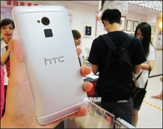 Mix Stuff: HTC One Max Price in Pakistan - specification