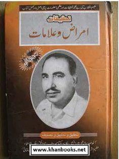 Free Face Reading Books Pdf In Hindi