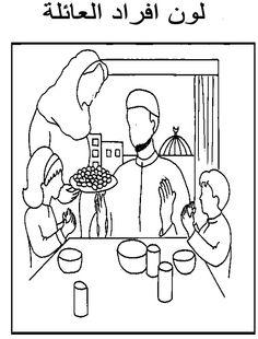 أوراق عمل لوحدة العائلة