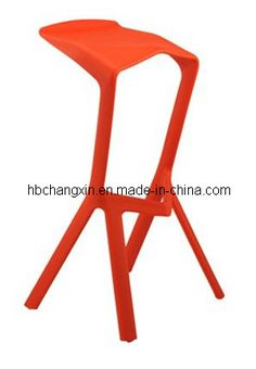 2016 High Quality Modern Design Plastic Bar Chair Style : Modern. Material : Plastic. Rotary : Fixed. Armrest : Without Armrest. Folded : Unfolded. Customized : Non-Customized. Condition : New. Shape : Irregularity. Size : 46*42*77*82cm. Color : Red,White,Green,Orange,Black .. Weight : 16kg. Bar modern plastic chair 1. Competitive price with good quality 2. Modern style 3. Export packing 4. Different color can be offered. 5. Best service, we would contact you promptly regarding your query. 6 Modern Bar, Modern Design, Green And Orange, Red And White, Bar Furniture, Bar Chairs, Color Red, Different Colors, Home Decor