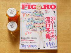 フィガロ・ジャポン 2014年1月号 Monopoly