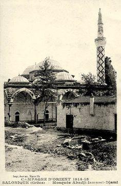 Islamic City, Islamic Architecture, Old Photos, Greece, Louvre, Europe, Island, Istanbul, History