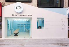 Salon de coiffure à Séoul (Corée du Sud) via @archiboom