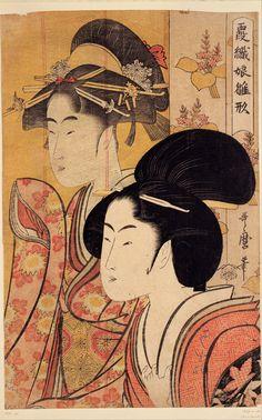 Kitagawa Utamaro(喜多川歌麿)「Two Beauties with Bamboo」