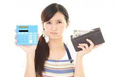 貯金上手と貯金ベタの境界線とは 500円玉は必ず貯金箱へ、家計簿をつける - ライブドアニュース