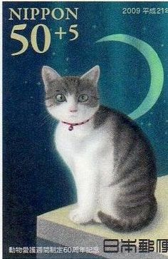 Japan cat and moon stamp