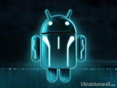 Новое обновление в Андроид N позволит быстрее устанавливать и запускать приложения http://ukrainianwall.com/tech/novoe-obnovlenie-v-android-n-pozvolit-bystree-ustanavlivat-i-zapuskat-prilozheniya/  В операционной системе, которая была разработана относительно недавно, с кодовым названием Андроид N, корпорация смогла удачно оптимизировать способ загрузки разных приложений и дополнительных файлов, а также наладить их полную оптимизацию