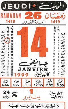 """Il calendario non è solo un oggetto sul quale sono riportati i giorni, secondo una sequenza stabilita, ma anche, e soprattutto, un sistema per """"misurare e suddividere il tempo"""". http://www.calendaripersonalizzati.info/calendari/"""