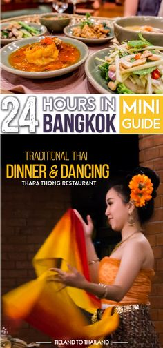 Beautiful Thai dancers and upscale Thai dining at Thara Thong Restaurant in the Royal Orchid Sheraton Hotel & Towers in Bangkok Thailand Resorts, Thailand Travel, Bangkok Guide, Best Thai Food, Cooking Pork Chops, Hotel Food, Cooking For One, Cooking Instructions, Foods To Eat