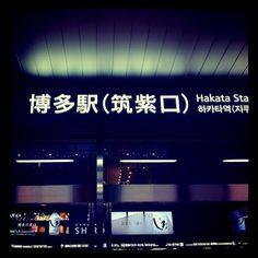 """@nemeanliogram's photo: """"大阪、帰る。"""""""