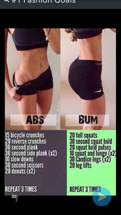 Bum Workout Plan At Home Penner Trainingsplan Zu Hause Plan D'Entraînement Bum À La Maison - Body Goals Fitness Workouts, Total Gym Workouts, Fitness Herausforderungen, At Home Workouts, Fitness Motivation, Health Fitness, Summer Body Workouts, Cheer Workouts, Butt Workouts