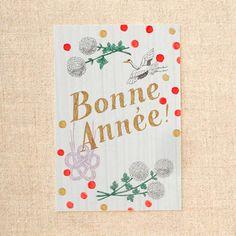 無料・年賀状ダウンロード  可愛らしいイラストで、フランス語で新年の挨拶です^^  スマホから簡単プリント✨ ⇨apple.co/2fbkuVU