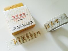 Golden Characters Boxed Washi Tape by GoatGirlMH on Etsy