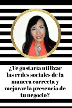 Redes Sociales con Anabell Hilarski