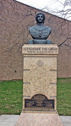 Alexander the Great, King of the ancient Greek kingdom of #Macedonia, Leader (Hegemon) of the Greeks & emissary of Hellenic Civilization, statue and plaque at Wayne State University ( @waynestate ), Detroit, Michigan #USA