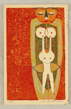 Akira Matsumoto 1936 - - New Year's Greeting Card - 1963 Artelino