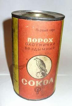 Артефакты времён СССР / Назад в СССР / Back in USSR