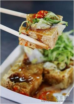 "6. There is a famous Taiwanese delicacy called ""stinky tofu"", and it actually ain't half bad. It smells like dead people, though."