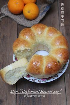 爱~厨房的幸福之味: 香橙双干面包(冷藏老面种)