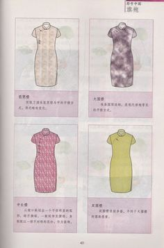 Various types of side openings for the Qipao....
